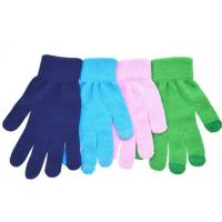 Buy cheap Solid Color Knitted Touch Screen Gloves from wholesalers