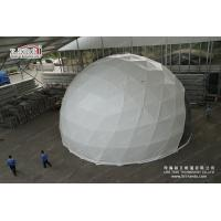 Buy cheap 60m Outdoor Geodesic Dome Tents With Transparent PVC For F1 Event from wholesalers