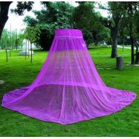 Buy cheap Moquito Nets (No.5) from wholesalers