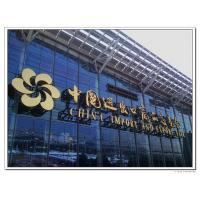 Buy cheap 2012 year china import and export commodity fair,112th china autumn canton fair from wholesalers