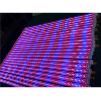 Buy cheap DC24V 1.2m 18w Full spectrum 400-840nm t8 led grow plant light For indoor hydroponics from wholesalers