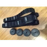 Buy cheap 54 Links Robot Rubber Tracks 1026mm Length With Good Tensile Strength from wholesalers