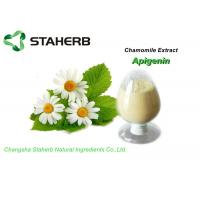 Buy cheap Light Yellow Fine Powder Chamomile Flower Extract 1% 1.2% 1.6% Apigenin Anti Cancer from wholesalers