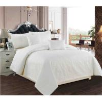 Buy cheap White Quilts 5pcs Microfiber Bedding Set Quilt Pillowshams Pillow from wholesalers