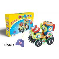 Buy cheap Remote Control DIY Children's Toys Building Bricks With Music And Gear Rotation from wholesalers