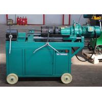 Buy cheap Electric Steel Bar / Rebar Thread Rolling Machine with Max Thread Length of 300 mm from wholesalers