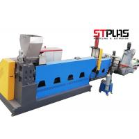 Buy cheap Double Stage Lathing Pellet Production Line For Crushing Bottle Scrap Material from wholesalers