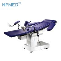 Buy cheap Hydraulic Medical Delivery Table With Colorful Memory Mattress 1950mm Length product