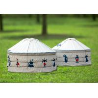 Buy cheap Modern Small Mongolian Yurt Tent UV - Resistant With Soft Taffeta Inside Layer from wholesalers