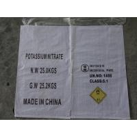 Buy cheap 98.5% Min White Potassium Nitrate Saltpeter 100% Soluble Cas No 7757-79-1 from wholesalers