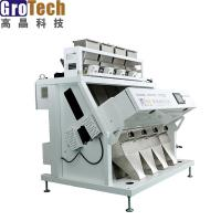 Buy cheap satake color sorter machine from wholesalers