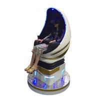 Buy cheap Special Effect 1 / 2 / 3 Seat 9D VR Cinema / Virtual Reality Egg For Business from wholesalers