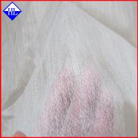 Buy cheap Ground Cover Non Woven Weed Control Fabric for Garden / Farm 1.5OZ 40gsm - 100gsm from wholesalers