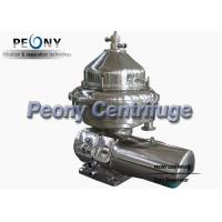 Buy cheap Model PDSM Separator - Centrifuge Automatic Dairy Milk Continuous Centrifuge from wholesalers