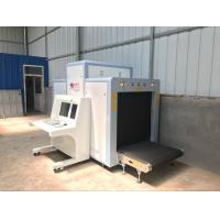 Buy cheap Big Size X Ray Luggage Scanner Security Machine Cheapest with FDA & Ce Compliant from wholesalers