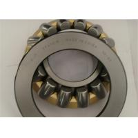 Buy cheap Spherical Roller Thrust Bearing 29424 For Iron Steel Machinery Making from wholesalers