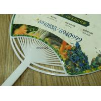 Buy cheap Round Plastic Hand Held Fans 13.3x9.1' Size Both Side Printing Paper Sticker from wholesalers