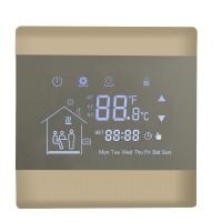 Buy cheap AC230V 50/60HZ Wireless Central Heating Thermostat Wall Mounted NTC Sensor from wholesalers