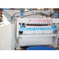 Buy cheap Double Layer Roll Forming Machine , Metal Roofing Corrugated Steel Sheet Wall Panel Tile Making Machine from wholesalers