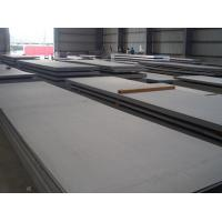 Buy cheap 0.3mm - 3mm Stainless Steel Plate from wholesalers