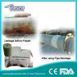 Buy cheap Pipe Protector Aluminum Foil Packing Fiberglass Pipe Repair Bandage from wholesalers
