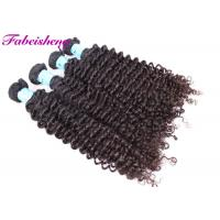 Buy cheap 9A 16 Inch Full Cuticles Curly Virgin Human Hair Extensions For Black Women product