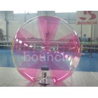 Buy cheap Inflatable Water Walking Ball With Reinforced Soft Handle For Water Games product