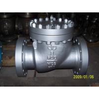 Buy cheap Handwheel / gear / electric / pneumatic actuator, Class 150 / 300 / 600 WCB globe valve from wholesalers