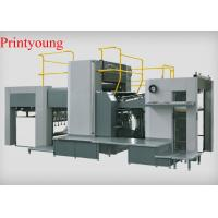 Buy cheap Double Side Sheet Fed Offset Printing Machine With Alcohol Dampening from wholesalers
