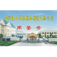 Buy cheap Hospital rfid smart card with 1K memory best for hosptial member management from wholesalers