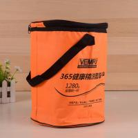 Buy cheap Imprinted Giveaways Low Price cooler bag, Custom size, weight, design,Logo coolers,reusable  ice box from wholesalers