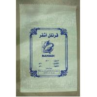 Buy cheap Custom Bopp Laminated Polypropylene Rice Bags 50kg 25 kg , pp rice bags from wholesalers