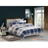 Buy cheap Mens Turquoise 4 Piece Bedding Sets , 4 Piece Toddler Home Bedding Sets from wholesalers