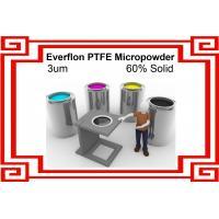 Buy cheap PTFE Micro powder / Coating Grade / 3um / 100% Virgin Nano Powder product