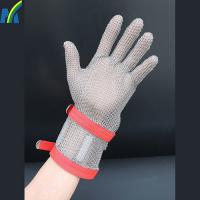 Buy cheap Stainless Steel Chain Mail Gloves Made in China from wholesalers