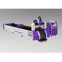 Buy cheap Dustproof Metal Tube Laser Cutting Machine , Safe Laser Cutting Machine For Tubes from wholesalers