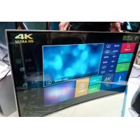 Buy cheap Chinese top brand 15171921 inch television full HD pure flat led tv from wholesalers
