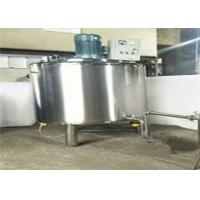 Buy cheap Sanitary Liquid Mixing Tank , Stainless Steel Tank With Agitator / Scraper product