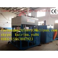 Buy cheap Paper Pulp Egg Tray Moulding Machine with CE Ceritificate from wholesalers