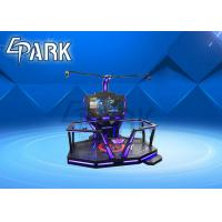 Buy cheap Colorful Space - Time 9D VR Simulator Walking Platform Shooting Game Machine from wholesalers