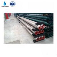Buy cheap API 7-1 P550 Kelly drill pipe from wholesalers