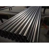 Buy cheap 316l SS Welded Pipe Seamless Round Pipe from wholesalers