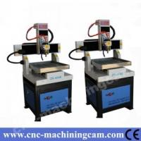 Buy cheap cnc router engraving brass/copper ZK-4040(400*400*120mm) from wholesalers