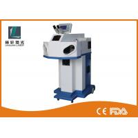 Buy cheap High Precision Jewelry Welding Machine , 200W YAG Laser Spot Welding Machine from wholesalers