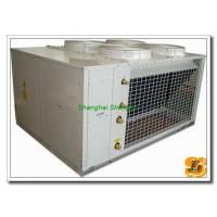 Buy cheap Copeland Compressor Swimming Pool Heat Pump,Titanium Tube Heat Exchanger from wholesalers