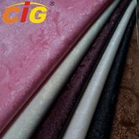Buy cheap Decorative 100% PVC Artificial Leather 140cm Width 0.6mm Thickness product