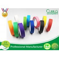 Buy cheap Waterproof Colored Masking Tape Yellow Color No Residual Paper Masking Tape from wholesalers