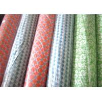 Buy cheap Recyclable PP Spunbonded Non Woven Anti Slip Fabric for Home Textile from wholesalers