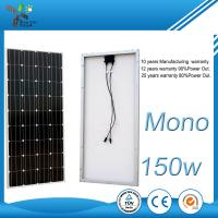 Photovoltaic Monocrystalline Solar Panel , 170W Flexible PV Module For Greenhouse