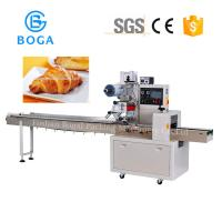 Buy cheap Professional Food Packaging Machines 2.4KW Power Electric Semi Automatic PACKING MACHINE from wholesalers